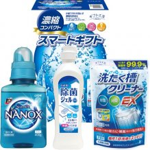 トップ ナノックス 洗剤 おしゃれ着洗剤 洗濯用洗剤 ギフト工房 濃縮コンパクトスマートギフト CLK-15L (16)