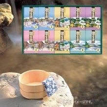 入浴剤 ギフト 詰め合わせ プレゼント 女性 入浴剤セット 薬用入浴剤 湯 賛歌ギフト PG-25 (10)