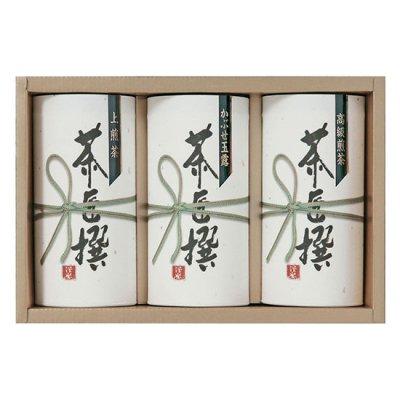 【送料無料】 静岡茶詰合せ HL-50 [20]