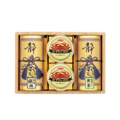【送料無料】 和彩撰(静岡茶・かに缶) TKK-50S [20]
