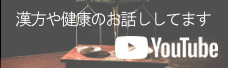 youtubeへのリンク