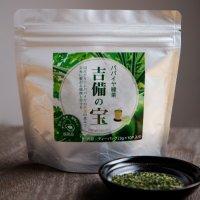 国産パパイヤ緑茶 【吉備の宝】