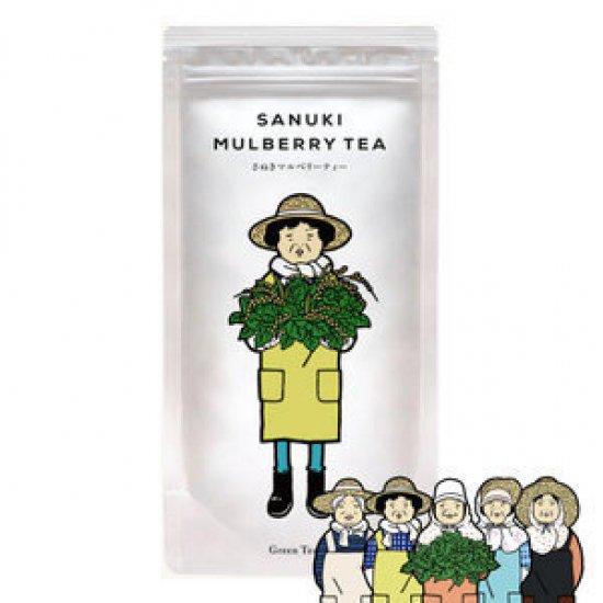 さぬきマルベリーティー(桑の葉茶)【玄米入り】