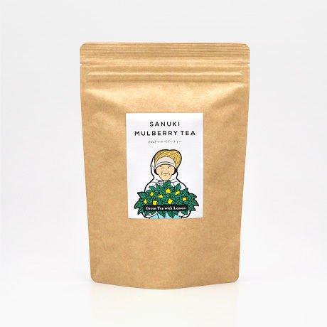 さぬきマルベリーティー(桑の葉茶)【レモン】お徳用タイプ