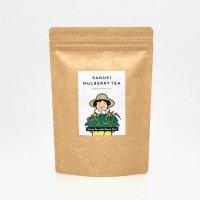 さぬきマルベリーティー(桑の葉茶)【玄米入り】お徳用タイプ