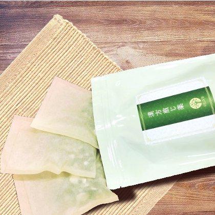 2枚目オリーブ薬局竹の山店半夏厚朴湯(ハンゲコウボクトウ)