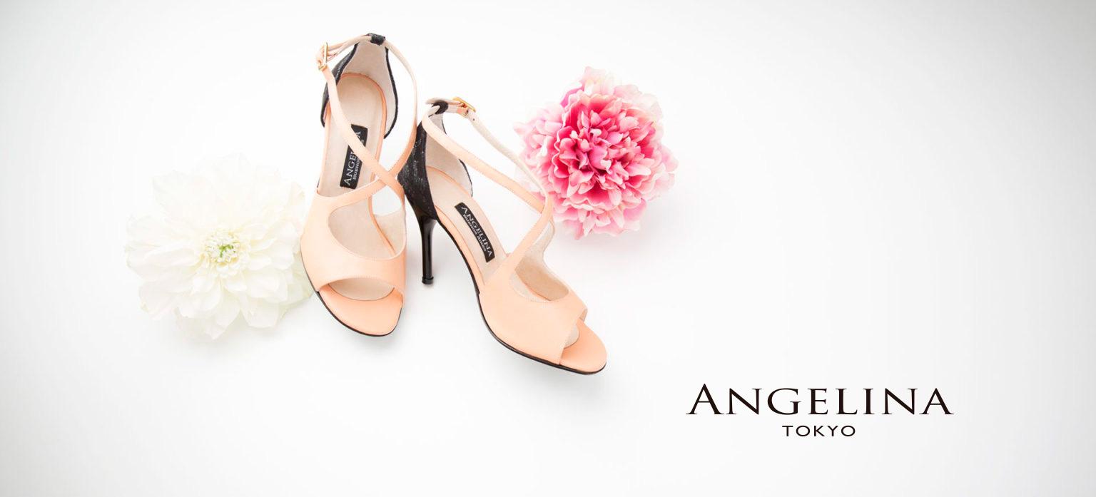 ANGELINA Webshop