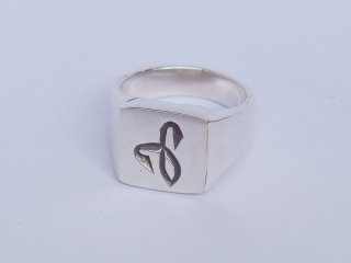 <center><b>Breath</b><br>Silver Ring</center>