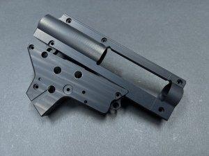 CNC Split Gearbox V2 - QSC