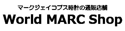 マークジェイコブス|Marc Jacobs 時計通販店舗【ワールドマークショップ】