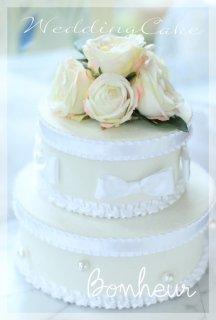 calt-2 ウエディングケーキ2段白