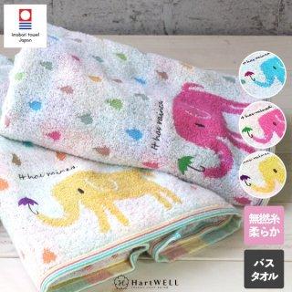 今治タオル 日本製 ゾウと雨 バスタオル 60×120cm
