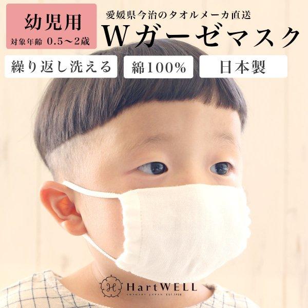 赤ちゃん マスク