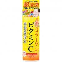 美容原液 超潤化粧水VC