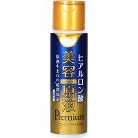 美容原液プレミアム 超潤化粧水HC