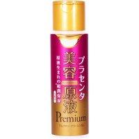美容原液プレミアム 超潤化粧水AP