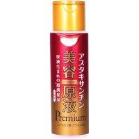 美容原液プレミアム 超潤化粧水HA