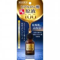 美容原液 ヒアルロン酸原液100 N