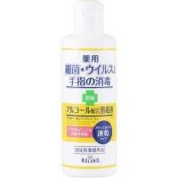 BY ROLAND 薬用消毒液 200mL