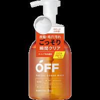 柑橘王子 フェイシャルクリアホイップSP