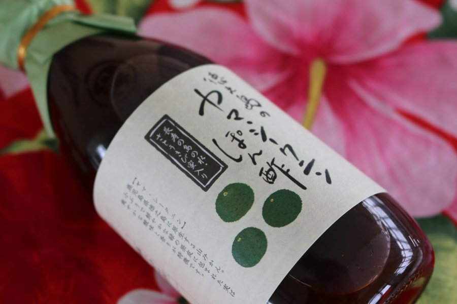 シークニン(島みかん) ポン酢