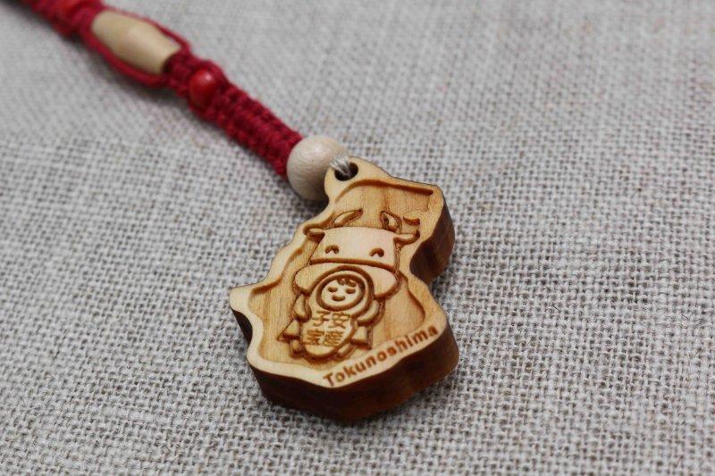 子宝・安産ストラップ(島型)(紐色:濃赤)