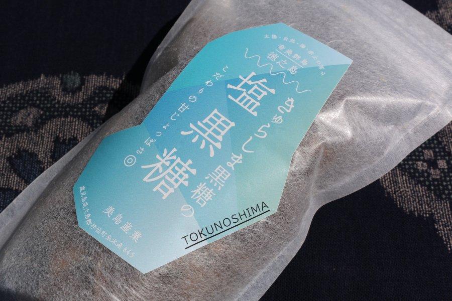 塩黒糖 200グラム(美島さんちの きゅらしま黒糖)