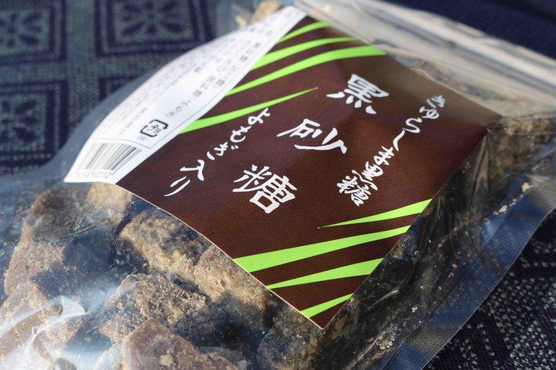 黒砂糖<よもぎ入り> 200グラム(美島さんちの きゅらしま黒糖)
