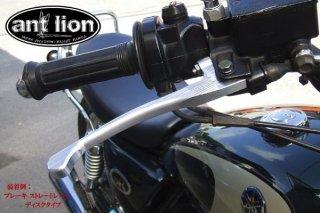 ビレット ブレーキレバー ドラム ストレート SR400/500(85-00年/前後ドラムブレーキ)【アントライオン】