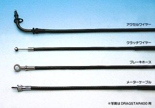 アクセルワイヤー88〜00y用 15cmロング/30cmロング【ナイトロヘッズ】