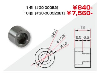ウェルドカラーM6/M8/M10 キャップボルト用 10個セット【モーターガレージグッズ】
