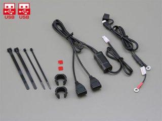 2.1バイク専用電源 USB2ポート【デイトナ】