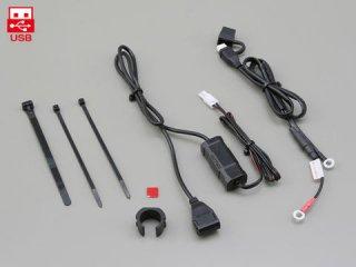 2.1Aバイク専用電源 USB1ポート【デイトナ】