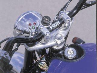 インジケーターキット SR400/500(94-02年) 【gloss(グロス)】