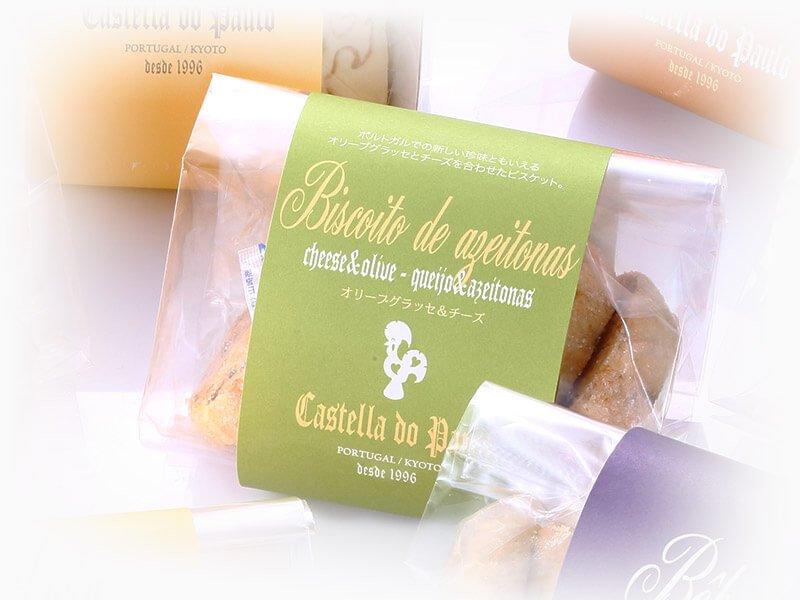 Biscoito de azeitonas