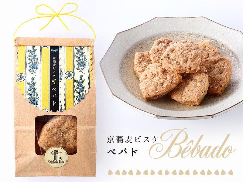 京蕎麦ビスケ ベバド