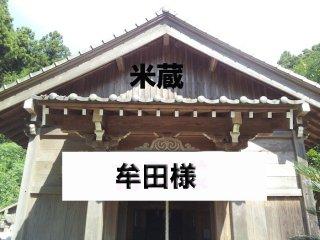 牟田様 白米5K定期