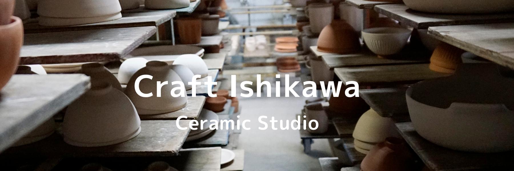 クラフト石川 online shop