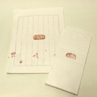 能登仁行和紙 花便箋セット