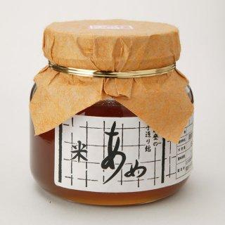 米飴(じろ飴)大500g