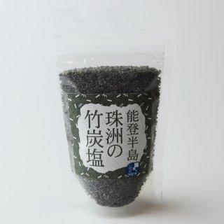 珠洲の竹炭塩