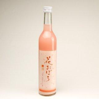 桃色の日本酒 花おぼろ
