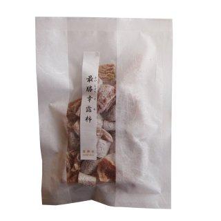 最勝幸露柿(さいしょうころ柿)100g