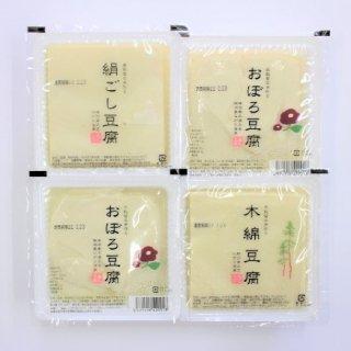 【木・日曜発送のみ】大浜大豆 地豆腐セット