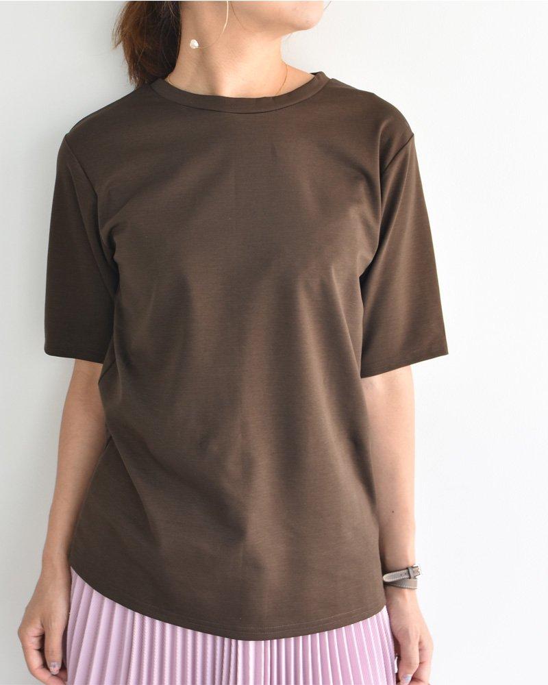 cen. 大人Tシャツ 五分袖(6月下旬発送)