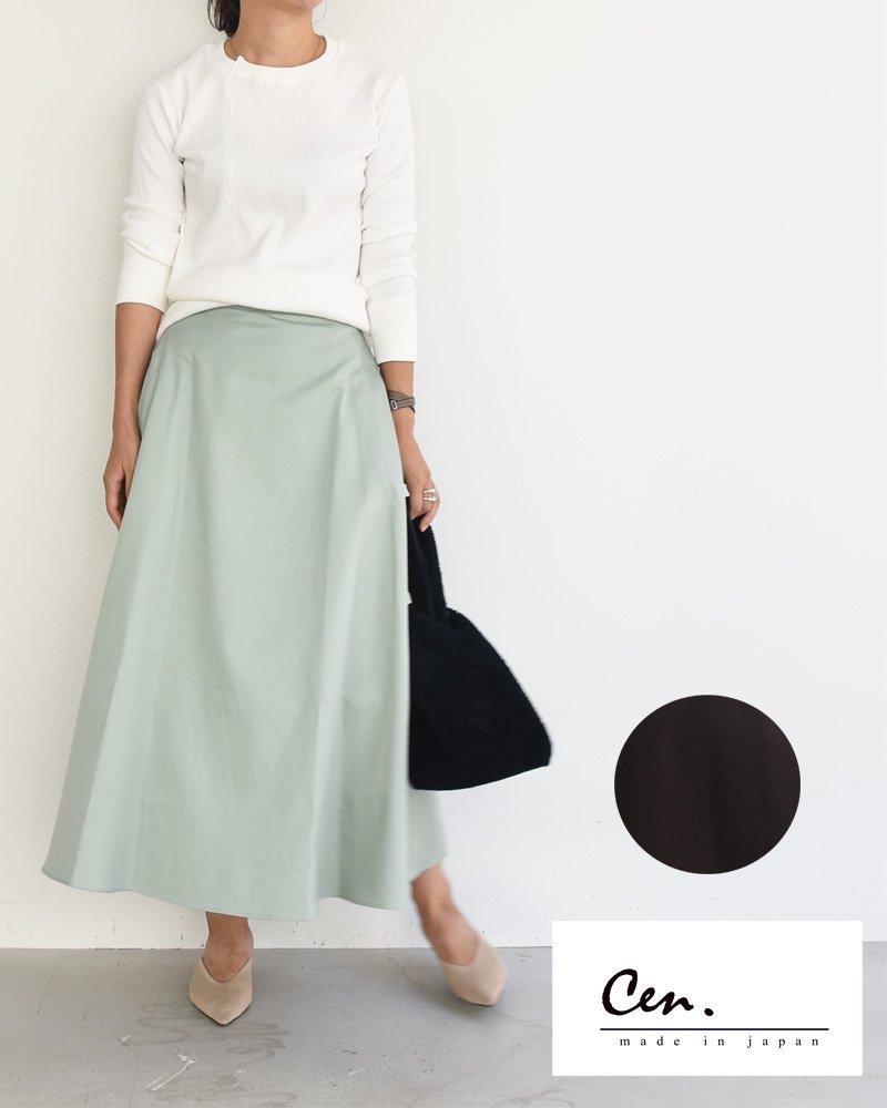 cen ツイルフレアスカート