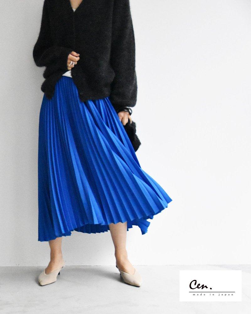 cen プリーツスカート ROYAL BLUE