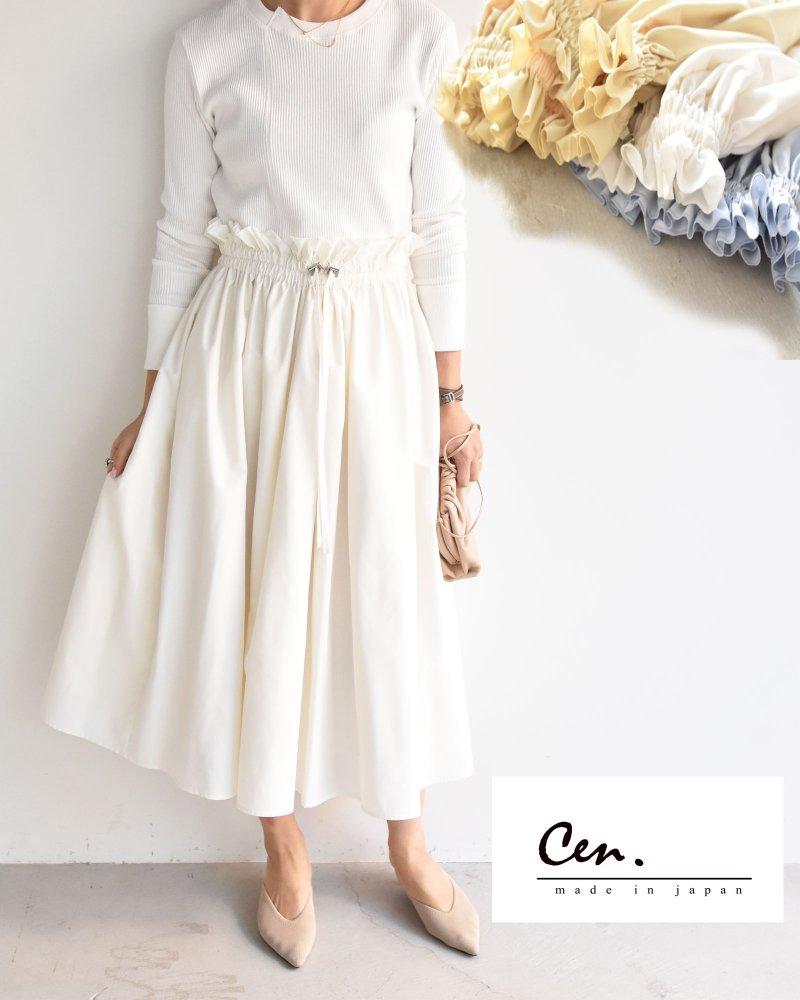 cen.ミニフリルギャザースカート