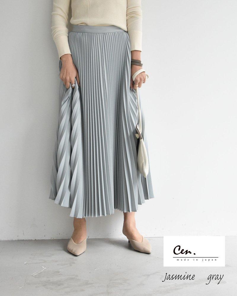 cen プリーツスカート jasmin grey