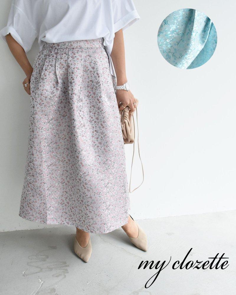 21ss フラワージャガードスカート